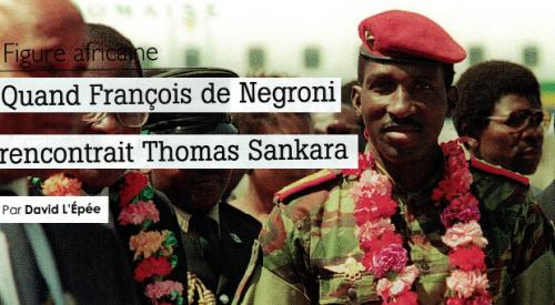 image Sankara